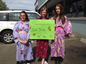 Japan Trip fundraiser